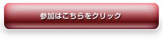 btn02_red_04.jpg